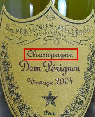 「CHAMPAGNE」あるいは「Champagne」と表示された「シャンパン」のラベル