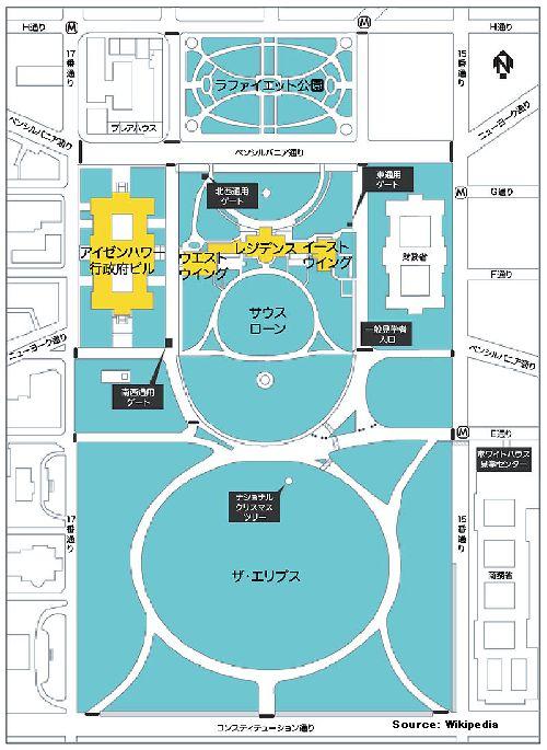 ホワイトハウスにある建物配置図画像