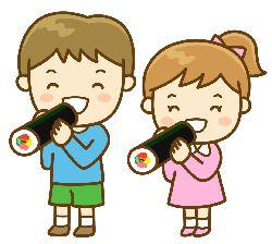恵方巻を食べている子供たちの画像