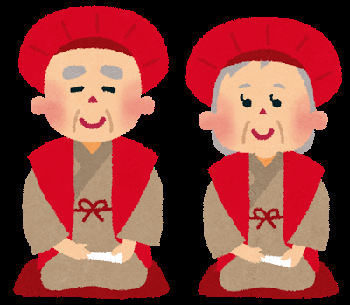 赤いちゃんちゃんこを着た夫婦のイラスト画像