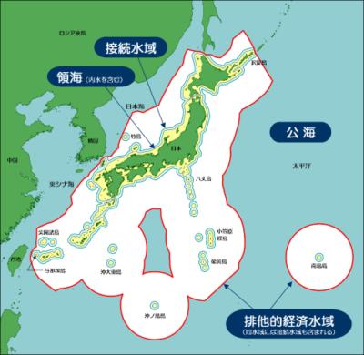 日本の排他的経済水域図