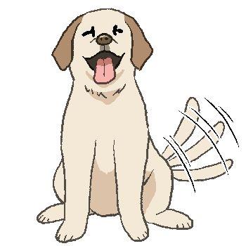 うれしそうにしっぽを振っている犬のイラスト画像