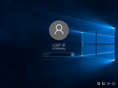 「パスワード入力画面」の画像