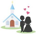 結婚式は「教会」のイラスト画像