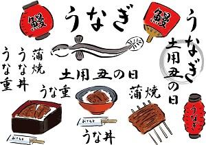 「土用の丑の日」で有名な「うなぎ」料理の数々を示したイラスト画像