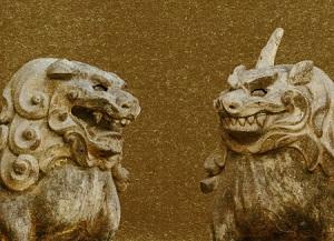 神社にある「獅子」と「狛犬」の石像画像