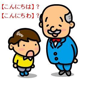 お年寄りと年配者の挨拶の風景画像