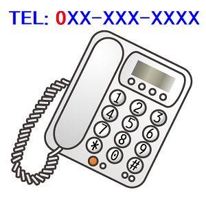 電話と電話番号の画像