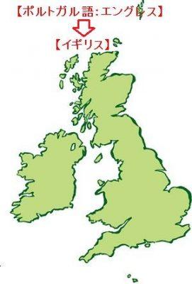 イギリス地図の画像