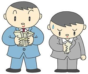 高収入のウハウハ人間と低収入のガックリ人間を表しているイラスト画像