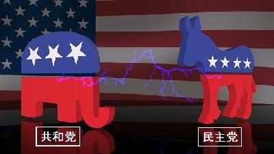 アメリカ 共和党と民主党のロゴ画像