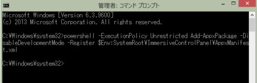 """powershell""コマンド実行結果画面"